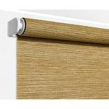 Рулонная штора «Концепт», 200 х 175 см, цвет песочный, фото 4