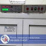 Профессиональный инкубатор автоматический на 8000 яиц   БМИ-Ф-15.430Ф,, фото 4