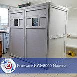 Профессиональный инкубатор автоматический на 8000 яиц   БМИ-Ф-15.430Ф,, фото 6