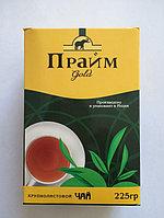 Чай ПРАЙМ Голд крупнолистовой Индийский чай 225гр Prime Gold
