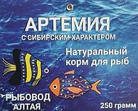 Рыбовод Алтая