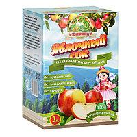 Дарина. Яблочный сок прямого отжима, 100% натуральный, без сахара. 3 литра