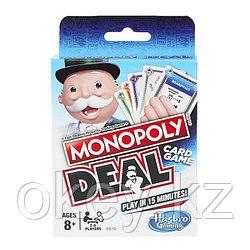 Hasbro: Игра настольная карточная Монополия Сделка E3113