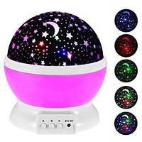 Ночник с вращающейся цветной проекцией звездного неба STAR MASTER (Розовый)