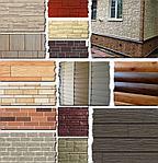 Какой материал лучше для облицовки фасада дома в Казахстане?