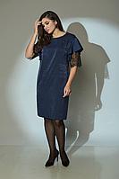 Женское осеннее кружевное синее нарядное платье Angelina 617 46р.