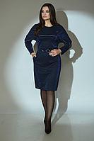Женское осеннее синее большого размера платье Angelina 615 48р.