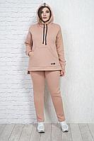 Женские осенние трикотажные оранжевые брюки Белтрикотаж 4315Б персик 44р.
