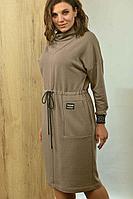 Женское осеннее трикотажное бежевое большого размера платье Angelina 603 бежевый 48р.