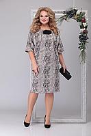 Женское осеннее трикотажное серое нарядное большого размера платье Michel chic 2020/1 54р.