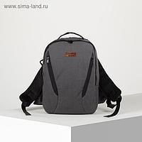 Рюкзак школьный, 2 отдела на молниях, 2 наружный кармана, цвет серый