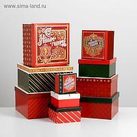Набор подарочных коробок 10 в 1 «С новым годом», 10.2 × 10.2 × 6 28.2 × 28.2 × 15 см