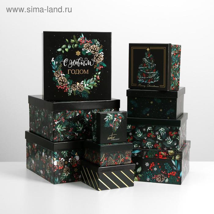 Набор подарочных коробок 10 в 1 «Новый год», 10.2 × 10.2 × 6 28.2 × 28.2 × 15 см - фото 1