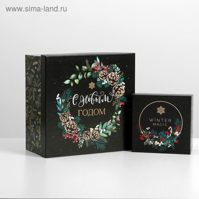 Набор подарочных коробок 10 в 1 «Новый год», 10.2 × 10.2 × 6 28.2 × 28.2 × 15 см - фото 5