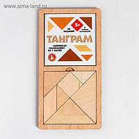 Игра головоломка деревянная «Танграм» (бол)