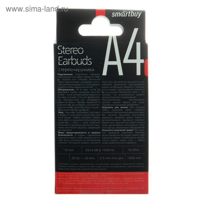 Наушники SmartBuy A4 SBE-012K, вакуумные, 95 дБ, 16 Ом, 3.5 мм, 1 м, белые - фото 3