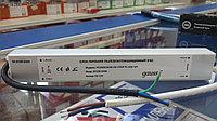 Блок питания с пылевлагозащитой Gauss 30 Вт PC202023030, фото 1