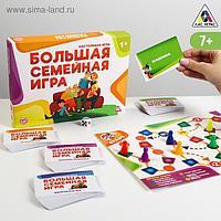 Настольная развлекательная игра «Большая семейная игра»