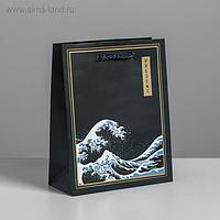 Пакет ламинированный вертикальный Present, S 12 × 15 × 5.5 см