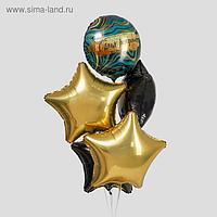 """Букет из фольгированных шаров """"С Днем Рождения. Мрамор"""" набор 5 шт., цвет черный, золото"""