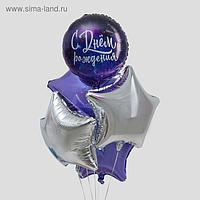 """Букет из фольгированных шаров """"С Днем рождения. Космос"""" набор 5 шт., цвет фиолетовый"""