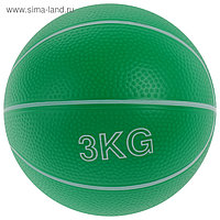 Медицинбол 3 кг, цвет зеленый