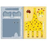 Набор книжек- вырезалок «Бумажные зверята», 4 шт. по 20 стр., формат А4, фото 2