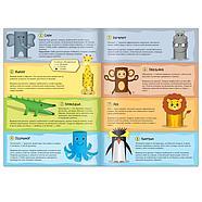 Набор книжек- вырезалок «Бумажные зверята», 4 шт. по 20 стр., формат А4, фото 4