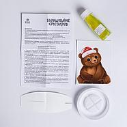 Набор для творчества «Лучистые кристаллы»: Медвежонок в колпачке, цвет жёлтый 12*5см, фото 4