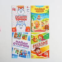 Развивающие игры-книги в дорогу «Чем занять ребёнка», набор, 4 шт., фото 1