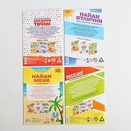 Развивающие игры-книги в дорогу «Чем занять ребёнка», набор, 4 шт., фото 2