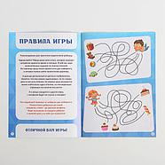 Развивающие игры-книги в дорогу «Чем занять ребёнка», набор, 4 шт., фото 4
