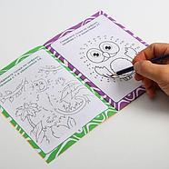 Развивающие игры-книги в дорогу «Чем занять ребёнка», набор, 4 шт., фото 6