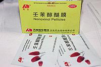 Противозачаточные салфетки (китайские) , 10 шт