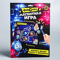 Магнитная игра «Изучаем космос вместе», ФИКСИКИ 33*25см, фото 1