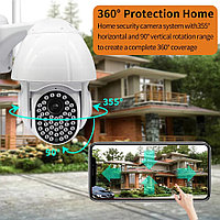 2MP PTZ Wifi IP наружная камера поворотная