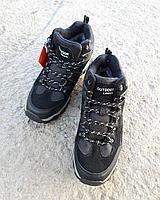 Ботинки Outdoor Liman