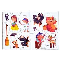 Наклейки «Русские народные сказки» №2, набор 4 шт., фото 1