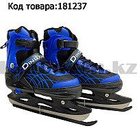 Коньки для льда раздвижные с меховой подкладкой регулируемый размер Dingxing S, M, L синий цвет