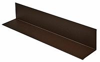 Планка примыкания верхняя 250х147х2000 мм Матовый Коричневый RAL 8017
