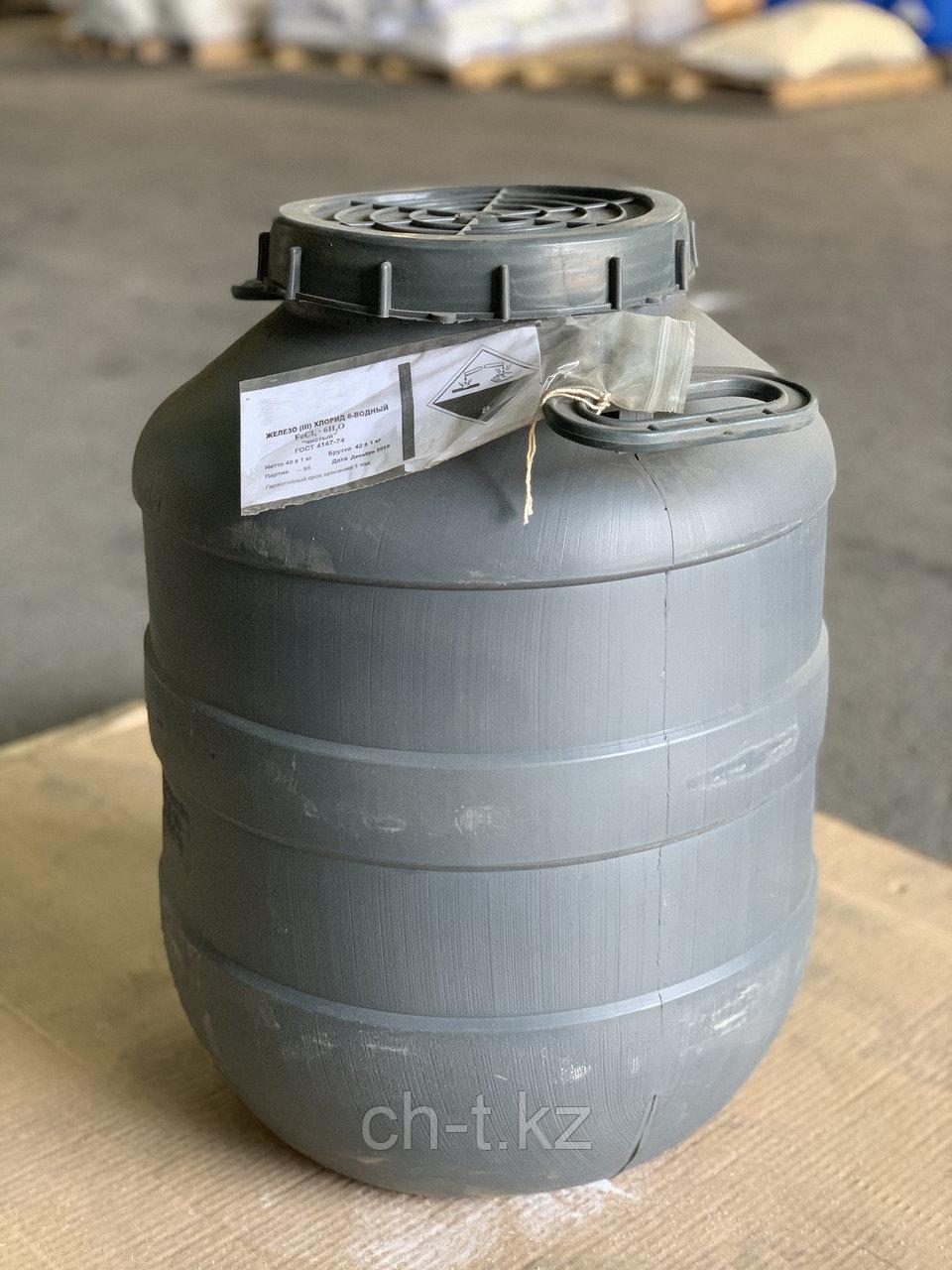 Железо (III) хлорное 6-водное (сухое)