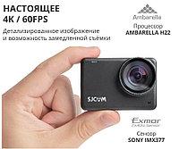 Экшн камера с гиростабилизацией, влагозащищенным корпусом и сенсорным экраном, SJCAM SJ10 Pro