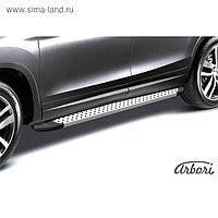 """Защита штатных порогов алюминиевый профиль Arbori """"Standart Silver"""" 2000 серебристая Volkswagen AMAROK 2013-"""