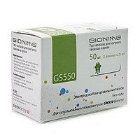 Тест полоски для измерения глюкозы в крови Bionime GS550 50 шт.