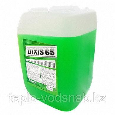 Теплоноситель (антифриз) Dixis-65 канистра 10 кг.