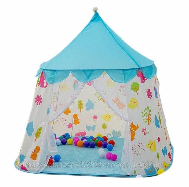 Детская игровая палатка-шатер(голубой)без шариков