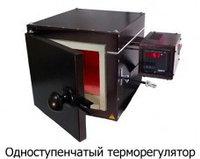 Муфельные печи от 1150 до 1250 градусов