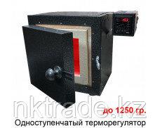 ПМВ-4000 Универсальная муфельная печь