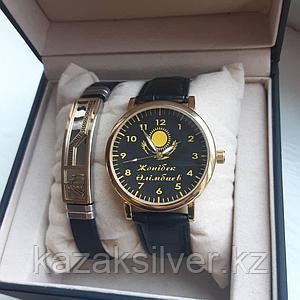 Часы  мужские  в подарок