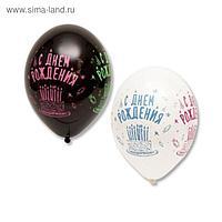 """Шар латексный 14"""" «С днём рождения», торт, свечи, пастель, 4 цвета, набор 25 шт., МИКС"""